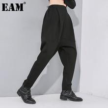 [EAM] High Elastic Waist Black Leisure Long Harem Trousers New Loose Fit Pants Women Fashion Tide Spring Autumn 2021 1N479