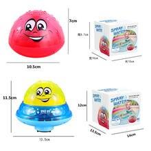 Детские игрушки для душа детские с распылителем воды фонтан