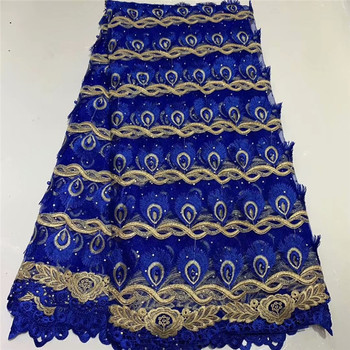 Latest Royal Blue Tulle Lace Fabric High Quality Europe And American Fashion Fabric With Beads Stone French lace Fabrics 2l15-6
