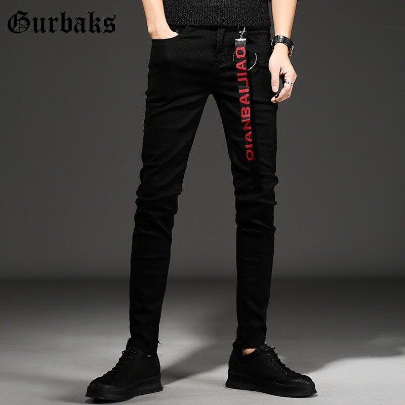 Gurbaks Black And White With Pattern Skinny Pants Men's Korean-style Slim Jeans 2018 Autumn Trend Long Pants Gn9017