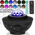Звуковая карта USB-активированный Светодиодный Звездное волнистые Музыкальный проектор светильник музыкальным проигрывателем Bluetooth пульт ...