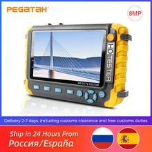 8MP cctv tester mini monitörü Video gözetim kamera için kamera video kamera AHD tester güvenlik kamerası test cihazı Analog test cihazı