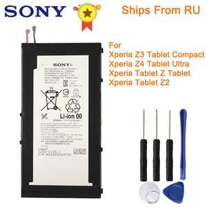SONY Battery Tablet LIS1569ERPC Ultra-Sgp712 Original for Xperia Z3 Z4 Ultra-sgp712/Sgp771/Tablet/..