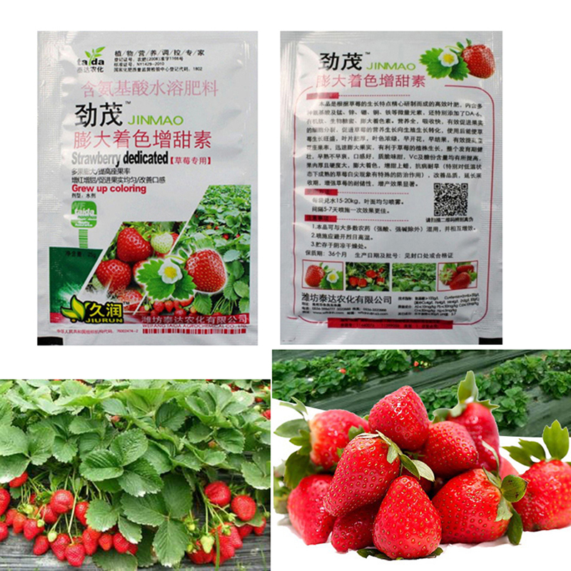 Special Strawberry Fertilizer Supplemental Plant Nutrition Hydroponics Expanded Fruit Rapid Rooting For Home Garden Bonsai