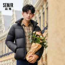 Winter Jacket Short SEMIR Lightweight Loose Brand New Thick Man Couple Men