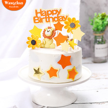 10pcs/bag Lion Sunflower Star Safari Jungle Party Happy Birthday Cake Topper Kids Favors Cartoon Decorations