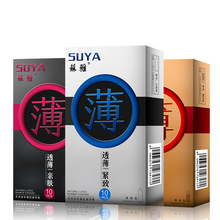 10PCS Ultra Thin Particle Condom Lubricated Condoms Hyaluronic Acid Natural Latex Sex Toys For Men Adult Products цена и фото
