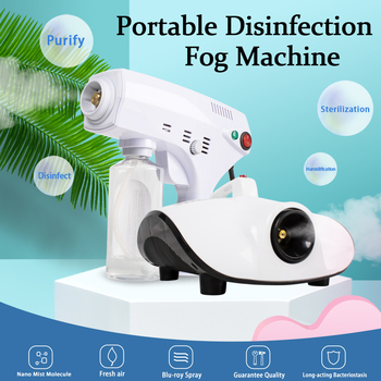 DjWORLD Portable 900W Disinfection Fog Machine For Clean Air Or Stage Smoke Effect For Dj Disco Party Family Car Office Theater