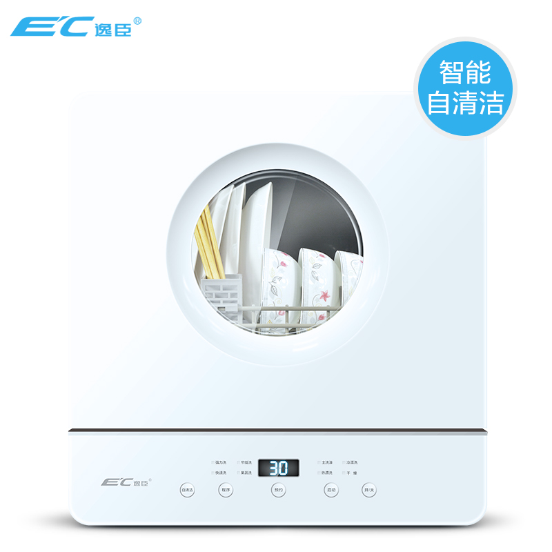 220V Full Automatic Dishwasher Household Small Desktop Free Installation Embedded Disinfection Cabinet Dishwashing Machine