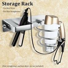 Алюминиевый настенный фен для волос, органайзер, фен-выпрямитель для волос, Набор держателей, полка для ванной комнаты, принадлежности для ванной комнаты