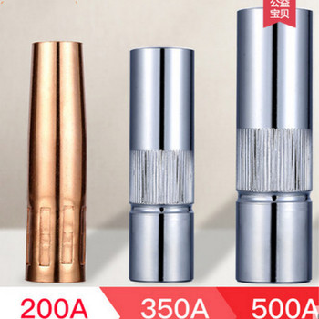 gun parts gas welding equipment welder gun nozzle protect cover gun mouth cover red copper 200a 350a 500a free shipping 350a 500a shunt connecting rod insulation cover bent pipe nozzle gas welding nozzle accessories welder parts 5pcs lot