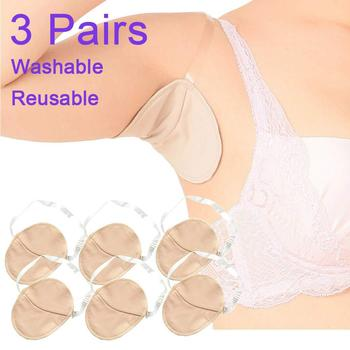 New Underarm Sweat Shield Pad Washable Armpit Sweat Absorbing Guards Shoulder Strap Skin Color 3 Pcs