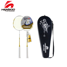 купить HENBOO Durable Lightweight Badminton Set Durable Iron Alloy Training Badminton Racket And Tote Bag Sports Equipment Standard Use по цене 1620.91 рублей