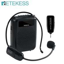 Retekess pr16r мегафон Портативный 12 Вт fm усилитель для записи