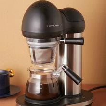 Jrm0134 кофе машина для домашнего использования Автоматическая