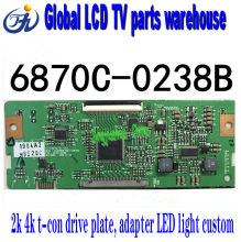 Original LG Skyworth 32l02rm screen lc320wxn-sba1 logic board 6870c-0238bt con(China)