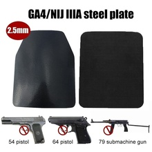 2.3mm NIJ IIIA Bulletproof Steel Plate High Technology Safety Gear Armor Military Police Stand Alone Bulletproof Panel