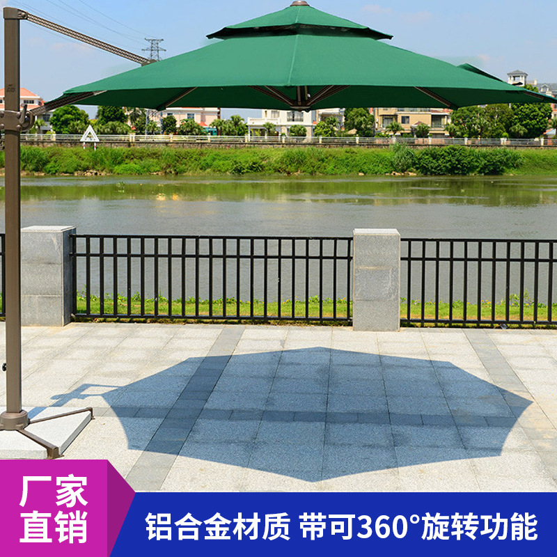 Marble Foundation Outdoor Advertising Umbrella Large Rome Umbrella Rotatable Courtyard Parasol Wholesale