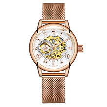 ORKINA Classic Retro Luxury 3D Roman Number White Mesh Band Women Mechanical
