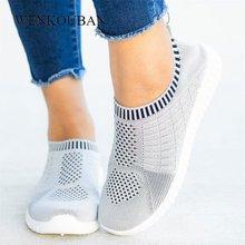 Spring Fashion Sneakers Women Vulcanized Shoe