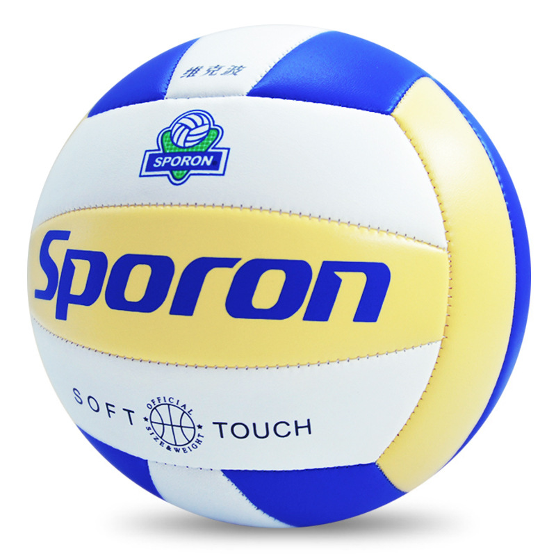 The Academic Test For The Junior High School Students Soft Volleyball No. 5 Machine Sewn Beach Water Volleyball Students Adult B