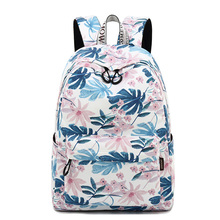 CIKER Women Backpacks Floral Print Bookbags Canvas