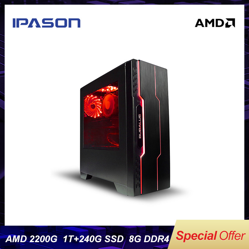 IPASON CHEAP Gaming PC Quad-Core AMD Ryzen3 2200G/DDR4 8G RAM/1T+240G  SSD Desktop Gaming Computers