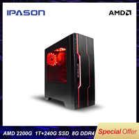IPASON CHEAP Gaming PC Quad-Core AMD Ryzen3 2200G/DDR4 8G RAM/1T+240G SSD Desktop Gaming Computers