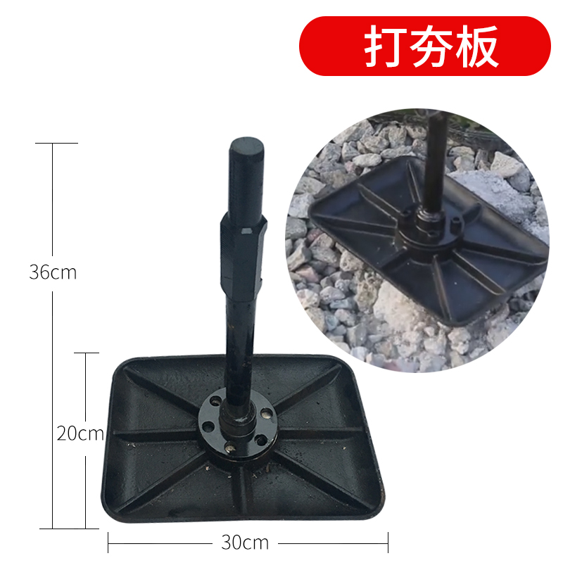 Digging Gasoline Drill Shovel Crushing Shovel Rammer Rock Ditch Tool Digging Crushing Tool Pick Tree Electric Tool Cement Stone