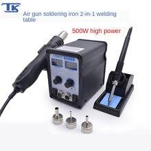 2-в-1 цифровой дисплей BGA/SMD 8586D станция горячего воздуха Rewock, паяльная станция, пистолет горячего воздуха и Электрический паяльник, замена IC