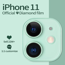 Joyroom — Protecteur de lentille arrière 3D, verre trempé, protection d'appareil photo pour iPhone 11 11 Pro