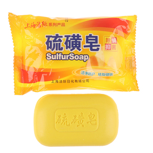 85g Whitening Cleanser Chinese Traditional Skin Care Shanghai Sulfur Soap Oil-Control Acne Treatment lackhead Remover Soap