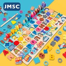 Jmsc bebê montessori brinquedos educativos de madeira crianças aprendizagem precoce forma cor matemática correspondência log board pesca quebra-cabeça contagem número