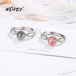 NEHZY 925 sterling silver new woman fashion jewelry high quality agate crystal ball zircon ring opening size adjustable ring