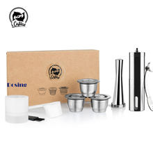 Icafilas für Nespresso Reusable Kaffee Kapsel Edelstahl Nachfüllbare Filter Espresso Tasse Fit Inissia & Pixie Kaffee Maker