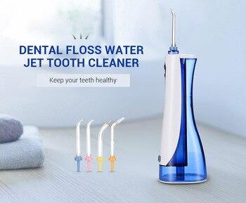 Electric oral flusher portable dental floss dental cleaner water dental floss 180ML USB charging