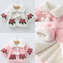 купить Rose Ornament Coat For Girls Wool Coat Fleece Long Sleeve Autumn Winter Kids Girls Coat 0-6 Years 2019 New Faux Fur Cloak D30 дешево