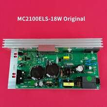 Lower-Control-Board Treadmill PROFORM MC2100ELS-18W ICON