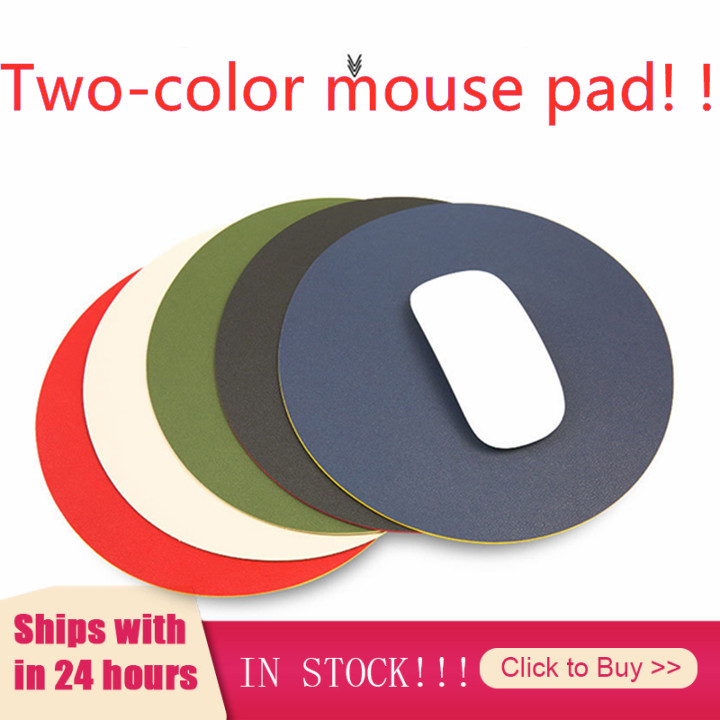 Positive and negative two-color single-sided mouse pad waterproof PU leather round office gaming laptop mouse pad