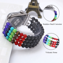 Volcanic Stone Handmade Elastic Watchband For Colorful Natural Stone Iwatch Apple Watch Strap Wrist Band For Women Men fashion handmade elastic stretch faux pearl natural stone bracelet replacement iwatch strap women girls for apple watch band 38m