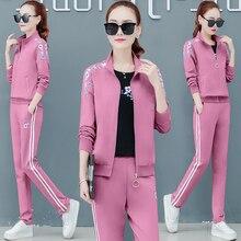 Women Sports Suits Hoodies Tops Tracksuit 3 Piece Set Sportswear Jogging Track Suit 4xl ensemble femme matching set