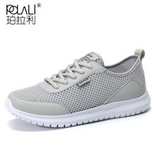 Men Shoes Summer Sneakers Breathable Fashion Mesh Casual Shoes
