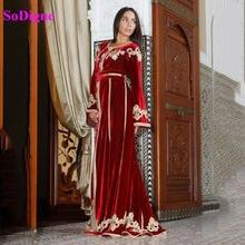 Sodigne caftan Вечерние Формальные платья с длинным рукавом