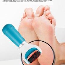 Электрическая педикюрная пилка для ног, аппарат для измельчения пяток, для удаления омертвевшей кожи