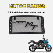 For CFMOTO 650MT CF 650 MT 650-MT Radiator Grille Guard Stainless Steel Motorcycle Protector Cover Motor bike(China)