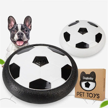 Interactive IQ Treat Pet Dog Toys Electric Space Football Toy Air Cushion Foam Puppy Dog Playing LED Ball Toy With Funny