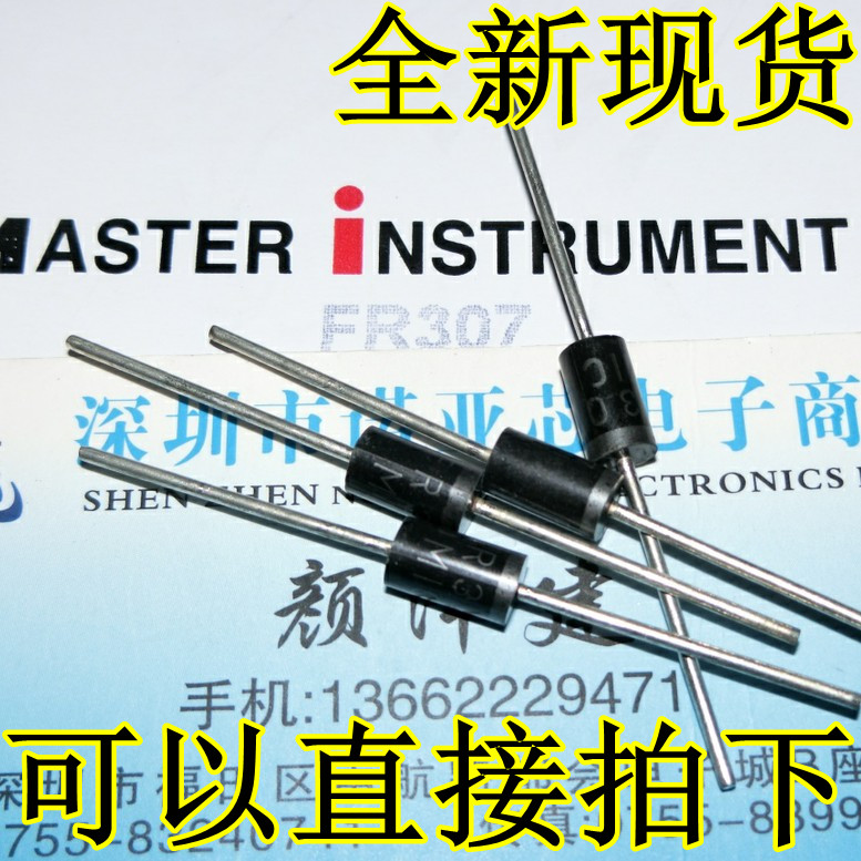 10pcs/lot Brand New Genuine FR307 Fast Recovery Diode Long Foot High Power 3A 1000V