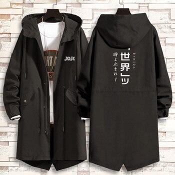 Men Long Coat Anime JoJo's Bizarre Adventure DIO Loose Hoodie Coat Cosplay Long Trench Jacket Sweatshirt Thicken Overcoat