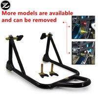 Universal motorcycle rear wheel frame frame parking frame maintenance parking repair frame maintenance tools