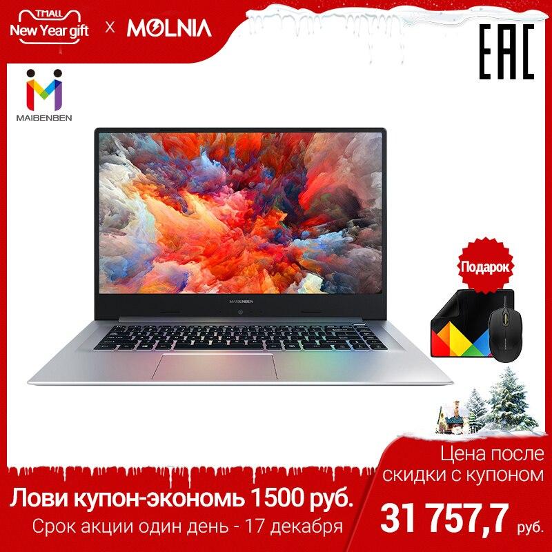 Laptop MAIBENBEN Xiaomai6 Intel N5000/GeForce®MX150/8 GB DDR4 2400 MHz/480/15,6
